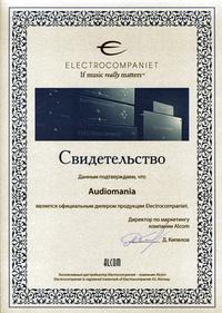 Сертификат дилера Electrocompaniet