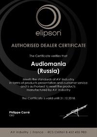 Сертификат дилера Elipson