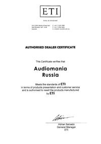 Сертификат дилера ETI