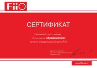Сертификат дилера FiiO