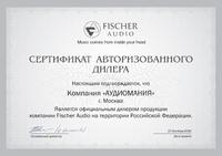 Сертификат дилера Fischer Audio