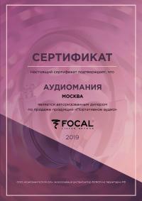 Сертификат дилера Focal