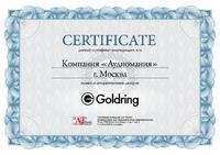 Сертификат дилера Goldring