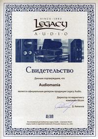 Сертификат дилера Legacy Audio