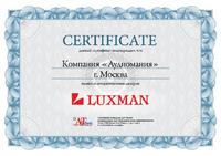 Сертификат дилера Luxman