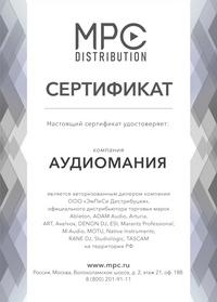 Сертификат дилера M-Audio
