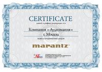 Сертификат дилера Marantz