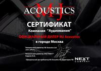 Сертификат дилера MJ Acoustics