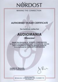 Сертификат дилера Nordost