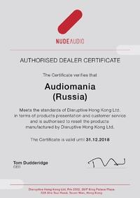 Сертификат дилера Nude Audio