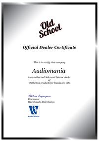 Сертификат дилера Old School