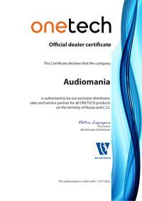 Сертификат дилера Onetech