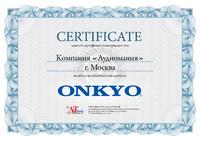 Сертификат дилера Onkyo