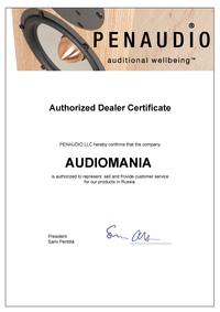 Сертификат дилера Penaudio