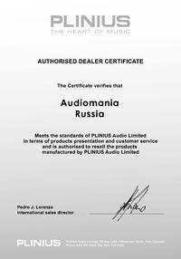 Сертификат дилера Plinius