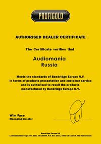 Сертификат дилера Profigold