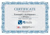 Сертификат дилера PS Audio