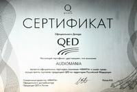 Сертификат дилера QED