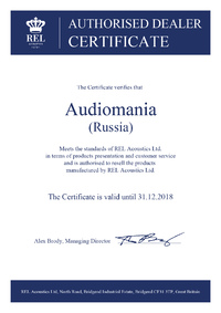 Сертификат дилера REL
