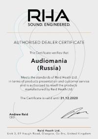 Сертификат дилера RHA