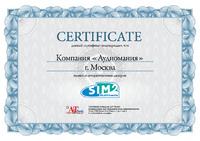 Сертификат дилера SIM2