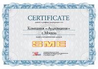 Сертификат дилера SME