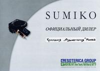 Сертификат дилера Sumiko