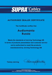 Сертификат дилера Supra