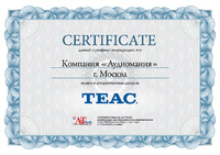 Сертификат дилера TEAC