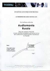 Сертификат дилера Waterfall