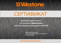 Сертификат дилера Westone