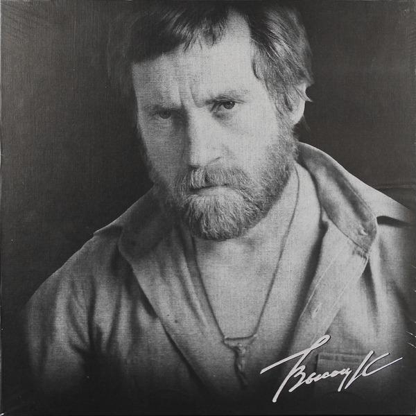 Владимир Высоцкий - Концерты 2 (8 Lp, 180 Gr)