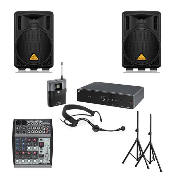 Комплект оборудования для презентаций в помещениях до 50 метров (вариант 3)