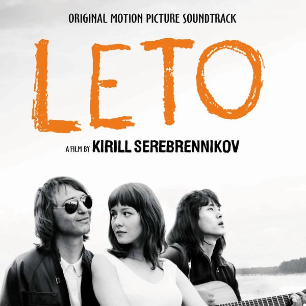 Саундтрек - Leto (2 LP)
