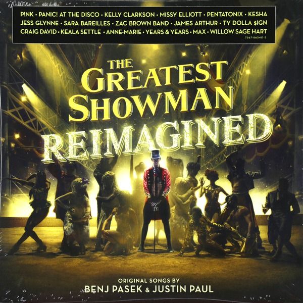 Саундтрек - The Greatest Showman: Reimagined