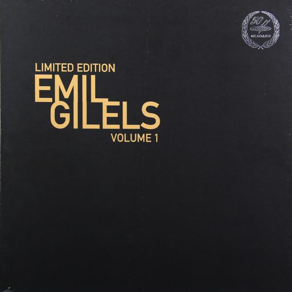 Emil Gilels - Volume 1