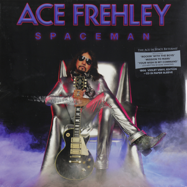 Ace Frehley Ace Frehley - Spaceman (lp+cd) 100% original smok tfv8 big baby beast tank atomizer 2ml eu version w v8 baby q2 eu core top refill system 0 4ohm vs tfv12