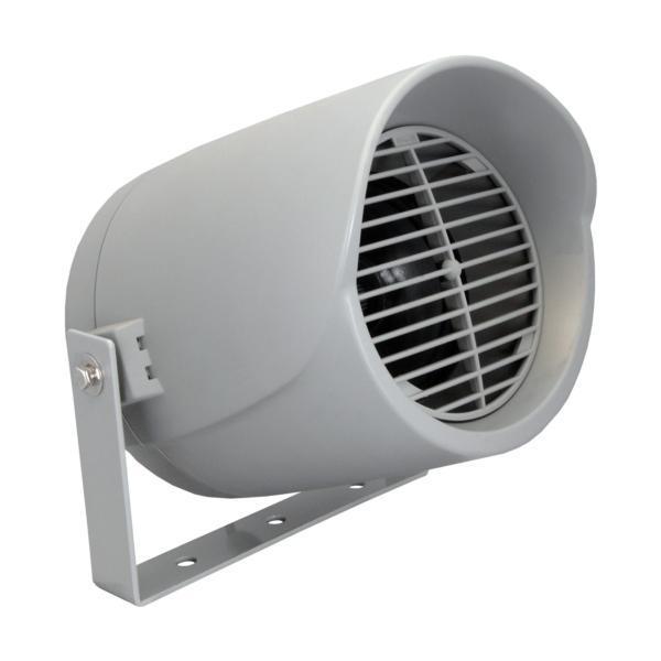 лучшая цена Всепогодная акустика APart MPH31 Grey