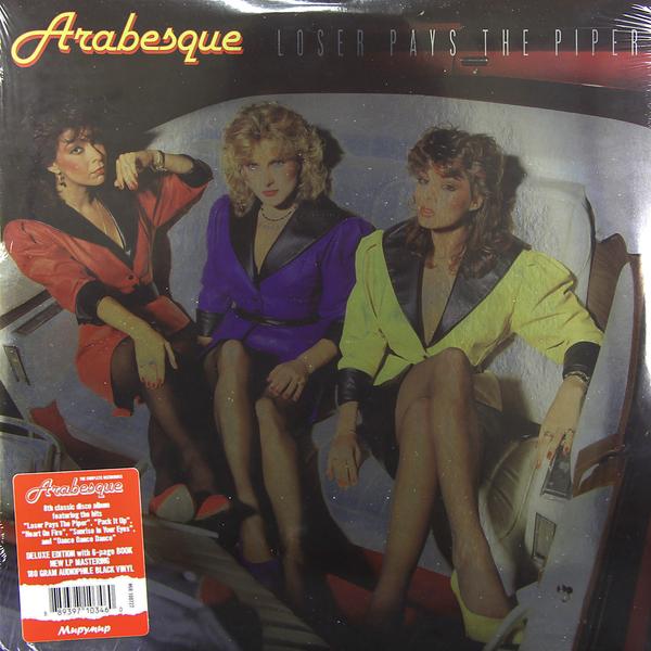 Arabesque Arabesque - Viii - Loser Pays The Piper (deluxe Edition) цена 2017