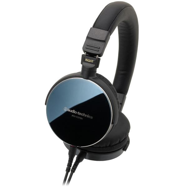 Охватывающие наушники Audio-Technica ATH-ES770H Black цена и фото