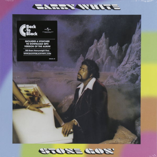 Barry White Barry White - Stone Gon' (180 Gr) barry white barry white barry white sings for someone you love 180 gr