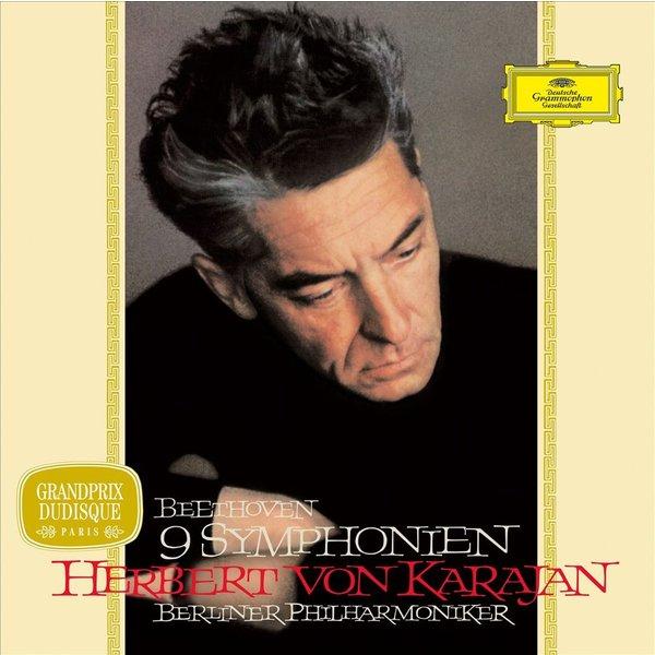 лучшая цена Beethoven BeethovenHerbert Von Karajan - : Symphonies (8 LP)