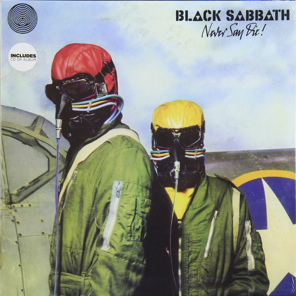 Black Sabbath — Never Say Die!
