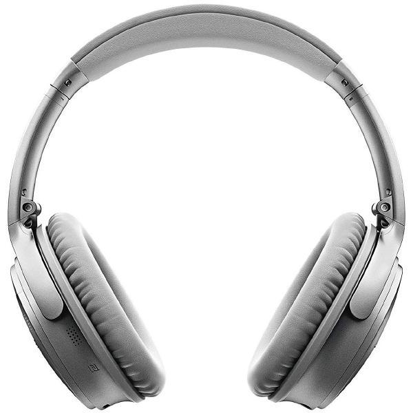 лучшая цена Беспроводные наушники Bose QuietComfort 35 II Silver