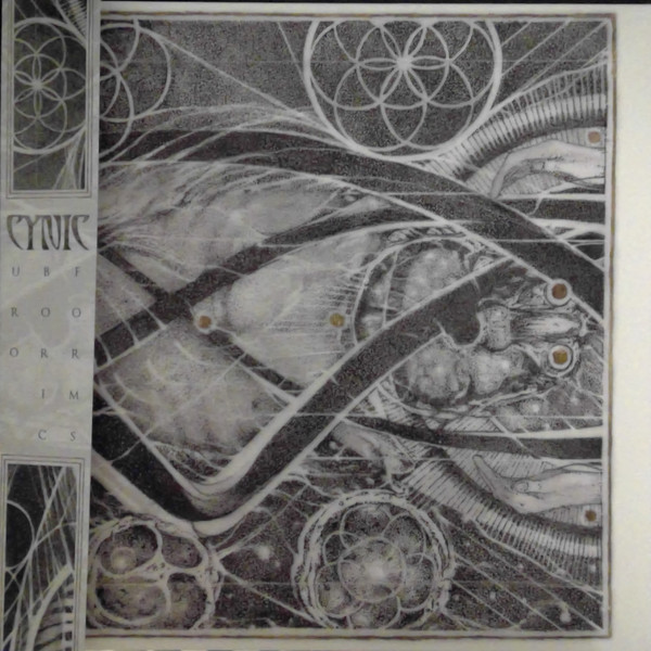цена на CYNIC CYNIC - Uroboric Forms – The Complete Demo Recordings (lp+7 +cd)