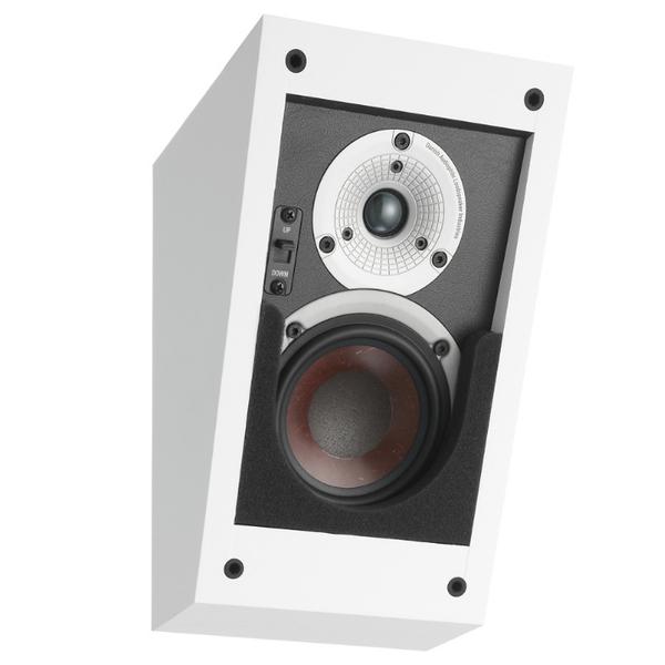 лучшая цена Настенная акустика DALI Alteco C-1 White
