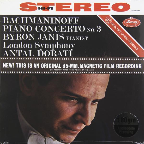 Rachmaninov RachmaninovByron Janis - : Piano Concerto No.3 (180 Gr)