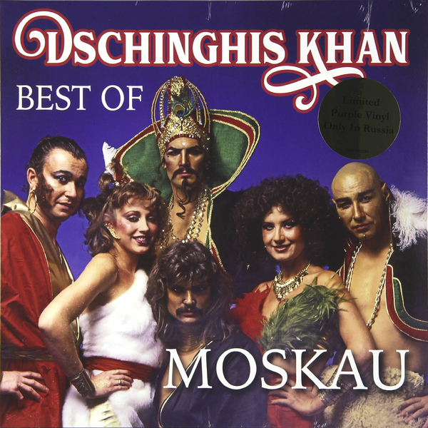 Dschinghis Khan - Moskau (best Of)