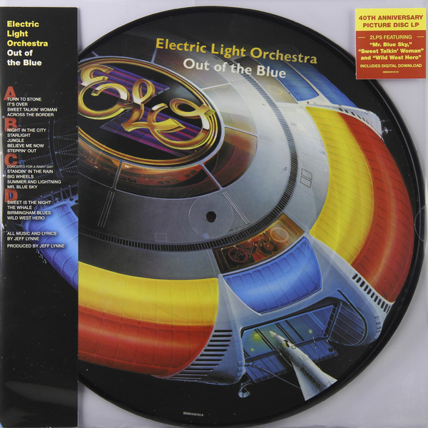 цены Electric Light Orchestra Electric Light Orchestra - Out Of The Blue (40th Anniversary) (2 Lp, Picture)