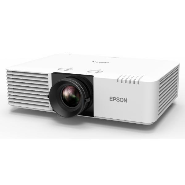 Проектор Epson EB-L510U White